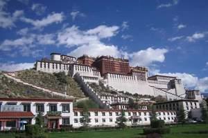 长沙到西藏旅游要多少钱,西藏拉萨、林芝、纳森错双飞7日游