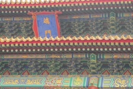 濟南出發到北京高鐵四天/日游_純凈旅游-【無購物無自費】