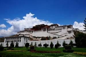 长沙到西藏拉萨、林芝、纳木措双飞7日游(高端品质,特价抢购)