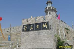 泉州崇武古城