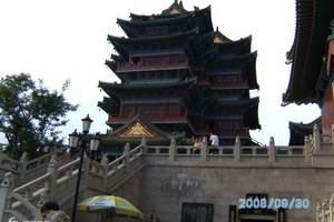合肥到南京明孝陵国际梅花节、玄武湖、夫子庙休闲一日游