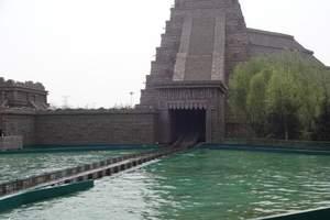 扬州到芜湖方特水上乐园一日游【不被太阳晒的水世界】