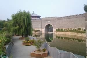 4月淄博出发到台儿庄旅游_台儿庄古城一地深度自由行二日游