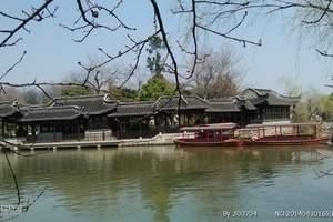 上海到扬州 扬州瘦西湖 荷花池 悠然南山 西津古渡二日游ZF