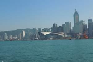 深圳到香港旅价格 去香港海洋公园純玩/半自由行三日游