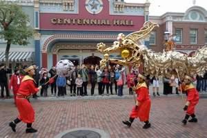 春节镇江到上海迪斯尼、小镇/野生动物园、科技馆自由行三日游