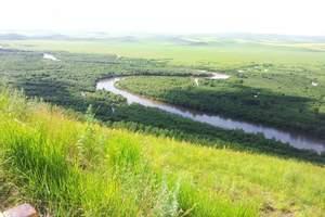 草原、满洲里、额尔古纳湿地、、阿尔山国家森林公园6日游