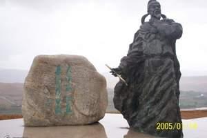 【宁夏旅游】到中卫沙坡头、沙湖、青铜峡108塔汽车三日游