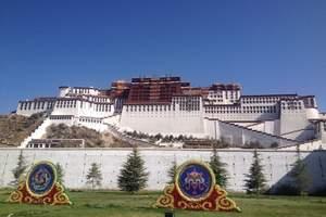 郑州到西藏旅游_郑州到西藏旅游线路_郑州到西藏七日游报价
