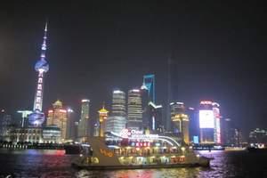 上海+周庄(东方明珠塔+周庄古镇)杭州出发华东二日游