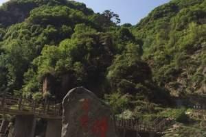 石家庄周边2日游-猪圈沟+苍鹭峰避暑二日游