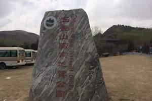 山西五台山上香拜佛两日游价格|五台山旅游咨询|五台山旅游线路