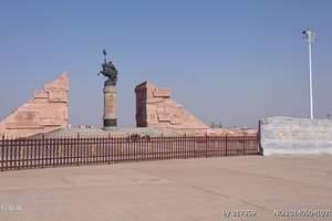 呼和浩特市区、希拉穆仁草原、库布齐沙漠、成吉思汗陵四日游。