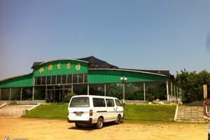 西安到红河谷旅游线路 西安青旅 098红河谷2日汽车行程M