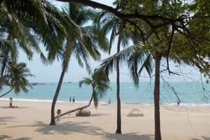 完美海岸-海口、兴隆、三亚双飞6日游