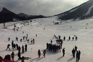 玉泉凤山滑雪一日游-玉泉滑雪场怎么样-玉泉滑雪场一日游