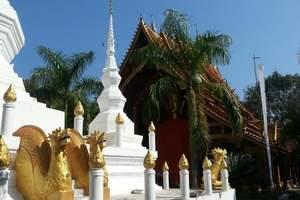 泰国旅游攻略 湘潭到泰国曼谷、芭提雅双飞六日游 品质游0自费