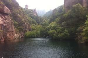 青岛旅行社排名——【青岛一日游线路】崂山北九水温馨之旅