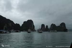 南宁到越南旅游、南宁到越南下龙湾4天3晚游(纯玩无自费)
