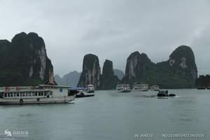 越南下龙湾、河内、海防4天3晚世界遗产游(零自费、品质保证)