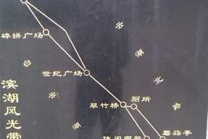 荆州滨湖公园
