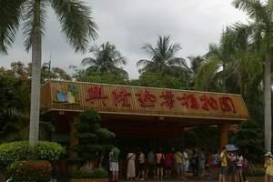 兴隆热带植物园门票 、兴隆热带植物园旅游