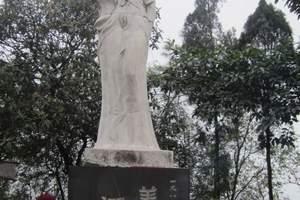 彭山仙女山