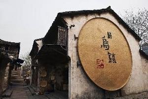 天津到上海旅游线路_华东五市双高五日_纯玩无购物夜宿乌镇一晚