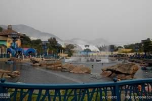 苏州去香港/澳门旅游 深圳出发到香港海洋公园四天品质游