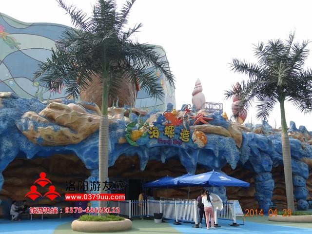 代售郑州方特欢乐园门票特价 郑州方特欢乐世界电子票图片