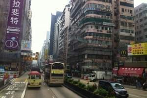 惠州出发到 香港观光一天游