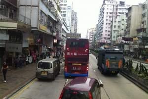 【香港邮轮旅游线路】港澳双园五天|北京去澳门旅游跟团多少钱