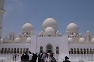 深圳去迪拜旅游跟团多少钱 五日游