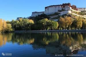 合肥到西藏旅游 拉萨 布宫 纳木错 林芝双卧10日游