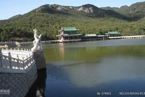 七八月大连到山东旅游_魅力山东海陆空浪漫海滨5日游、尊贵高端
