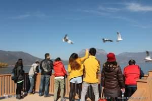 西昌泸沽湖