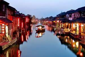 九江到上海苏州杭州乌镇双卧七日游(含南京、无锡、苏州、外滩)