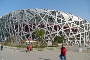 广元到北京、天津双飞6日游(纯净游)|广元去北京旅游费用
