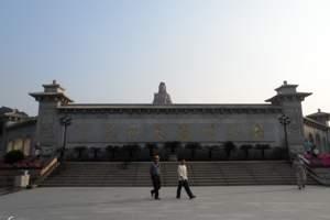 【北京到山西旅游大概多少钱】壶口瀑布云冈石窟大罗宫双卧八日游