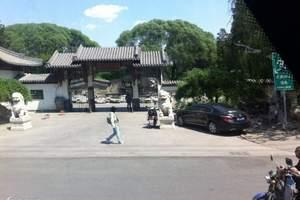 团结湖海滨乐园