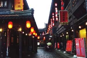 青岛到扬州跟团旅游推荐_青岛到扬州沾花湾大巴3日 游艺术之乡