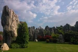 云南旅游团-亲子线路|昆明、九乡、西双版纳、缅甸五晚六天游