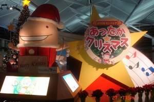 2018冬季日本哪好玩、石家庄直飞日本名古屋6日(和风物语)