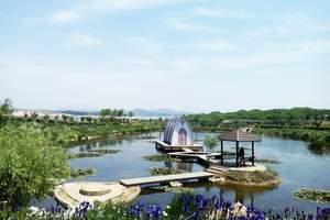 唐山到青岛日照常规三日游