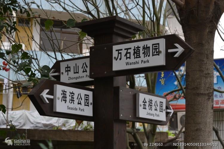 铁路文化公园图片