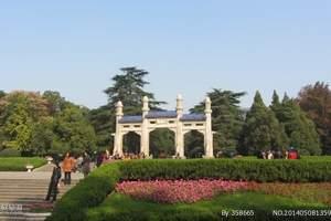《合肥周边亲子游》 合肥到南京中山陵夫子庙一日游