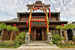 青岛到台儿庄跟团旅游推荐_青岛到台儿庄经典两日游_游古运河畔