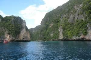 【普吉岛蓝钻岛7日游】情人沙滩大小PP岛|去泰国旅游景点介绍