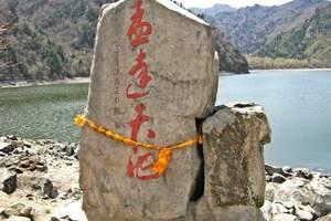 青海循化  孟达天池  清真大寺 纯玩一日游