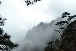 泉州晋江到庐山、景德镇、婺源、三清山、南昌江西双动5日游